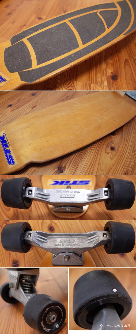 CAEVE BOARD - SURF STIK 中古スケートボード 34 コンディション No.96291376