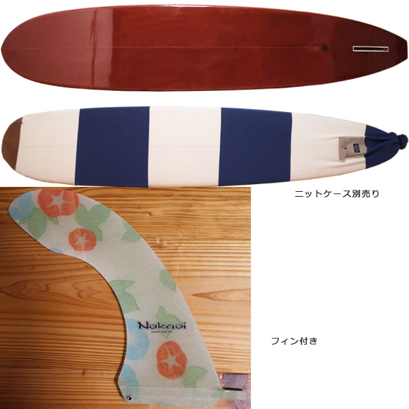 GETFREE SURFBOARDS 中古ロングボード 9`3 fin/ニットケース No.96291378