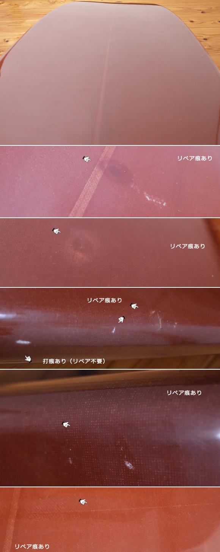 GETFREE 中古ロングボード 9`3 condition-1 No.96291378
