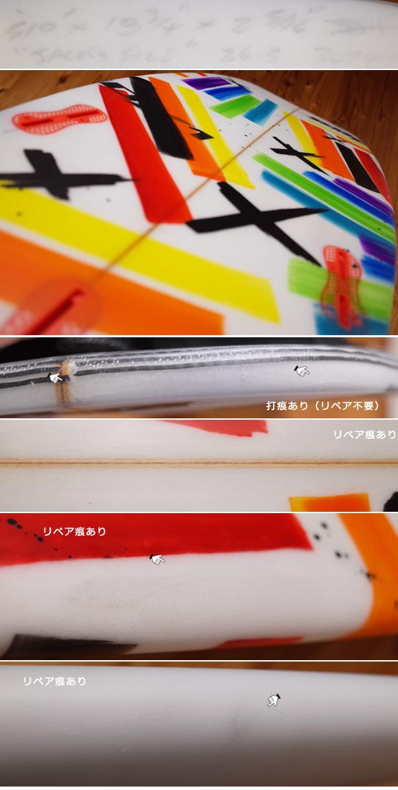 DHD 中古ショートボード 5`10 DX1 JF ジャックフリーストン condition-1 No.96291395