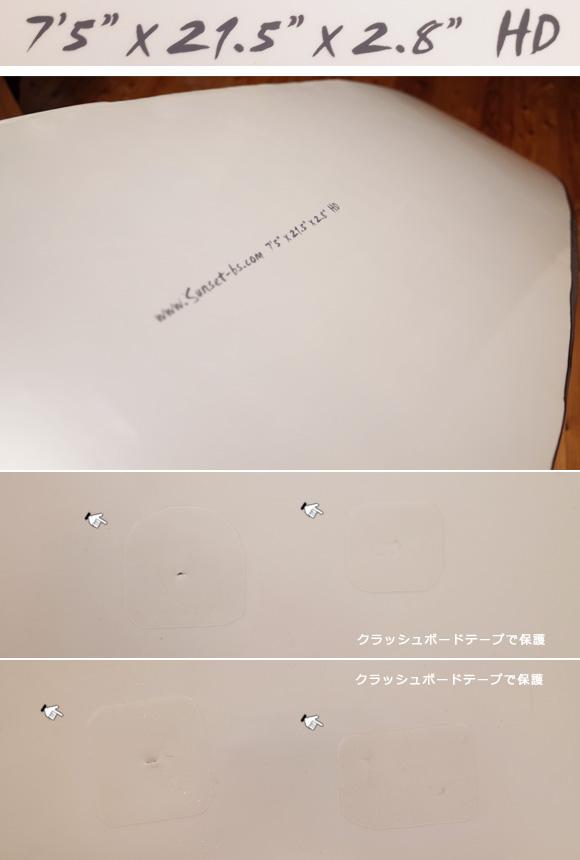 BS ソフトサーフボード 中古ファンボード HD 7`5 condition No.96291398