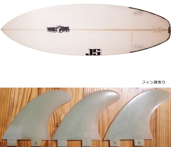 JS 中古ショートボード 5`8 BLACK BOX2 fin/option No.96291402
