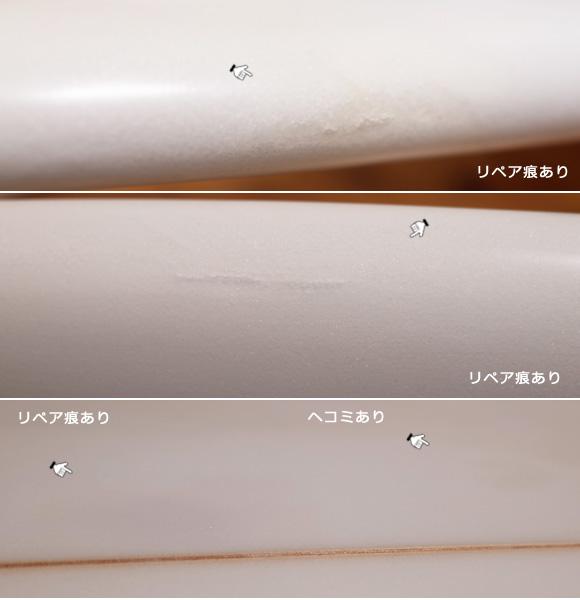 JS 中古ショートボード 5`9 BLACK BOX2 condition-2 No.96291402