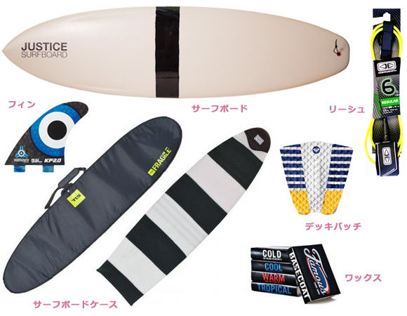 サーフィンに準備するも(サーフボード関連)