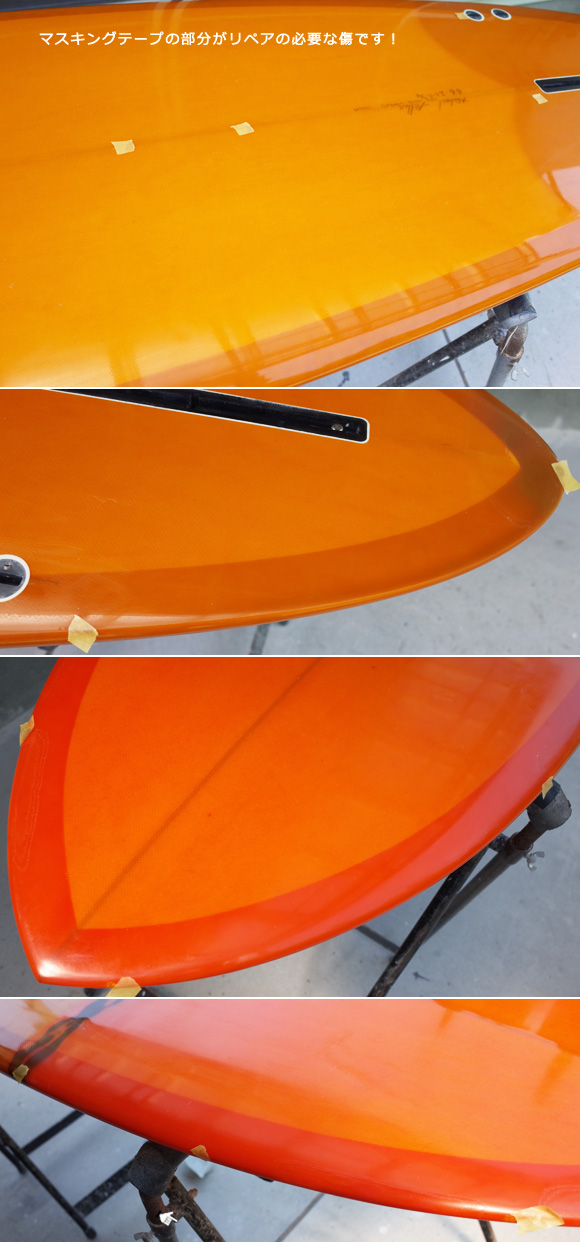 MICHAEL MILLER SURFBOARDS explorer egg 6`6 repair-入荷時の傷、ダメージ全体