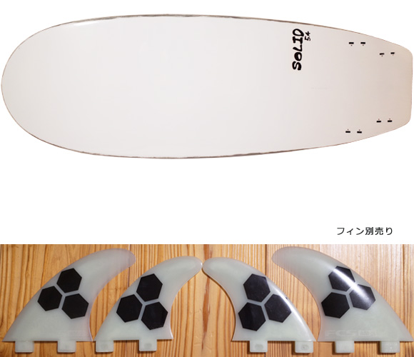 SOLID 中古ショートボード 6`3 SOAP ミニシモンズ EPS fin/option  No.96291415