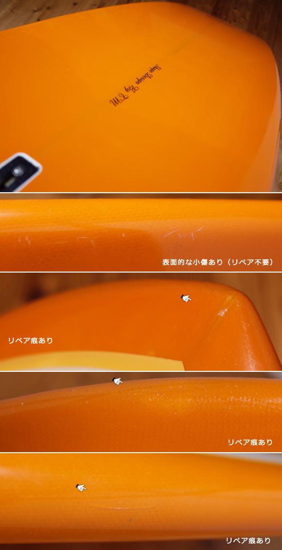 アネラ 中古ファンボード 7`6 condition No.96291416