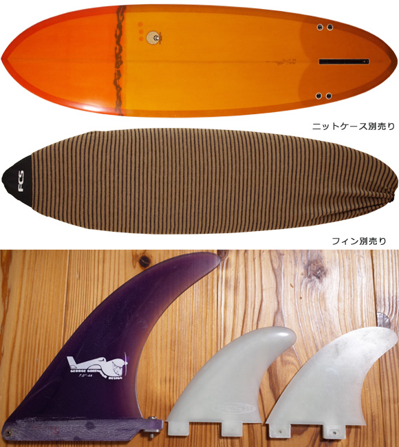 MICHAEL MILLER SURFBOARDS explorer egg 6`6 中古ファンボード fin/ニットケース No.96291419