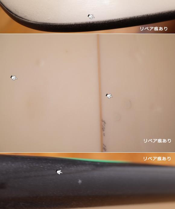 3Dimension 中古ショートボード 5`10 LA condition-2 No.96291429