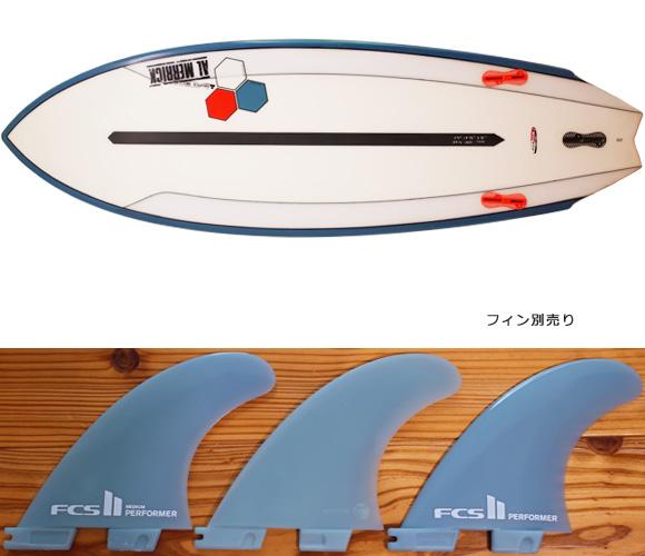 アルメリック TWIN FIN FUSION DUAL CORA 5`4 中古ショートボード fin/option No.96291433