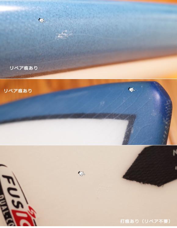 アルメリック TWIN FIN FUSION DUAL CORA 5`4 中古ショートボード condition-2 No.96291433