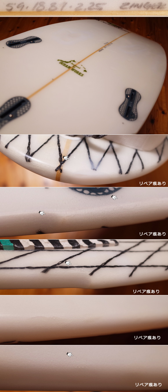 INSPIRE ZINGER 中古ショートボード 5`9 condition-1 No.96291434