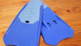 GLAN BLUE 中古フィン/ボディボード用 S No.96291440