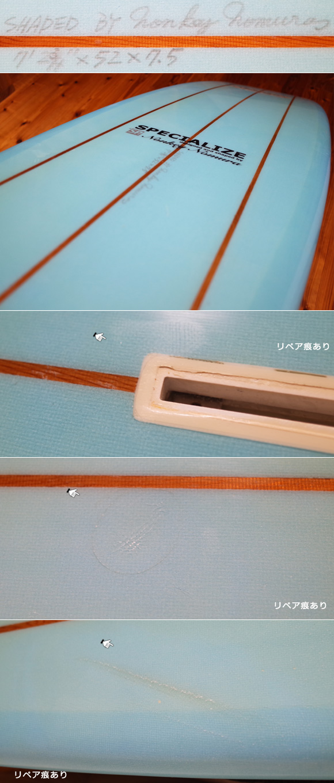 Waicocoサーフボード / SPECIALIZE 中古ファンボード 7`2 condition-1 No.96291435