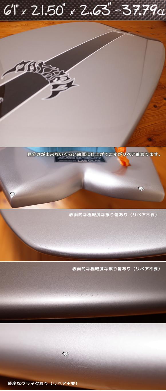 プレセボ RNF-EVOLUTION 中古ショートボード 6`1 condition No.96291443