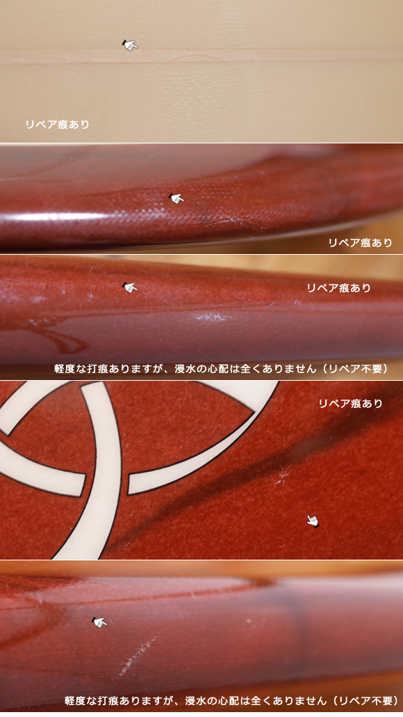 ASDサーフボード ABE 中古ファンボード 6`4 condition-2 No.96291455