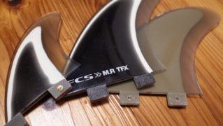 MR TFX FCS FIN マークリチャーズ No.96291463
