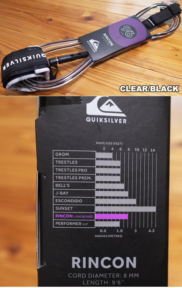 QUIKSILVER クイックシルバー リーシュコード9'6 Rincon Black ロングボード用 DETAIL/仕様 8mm