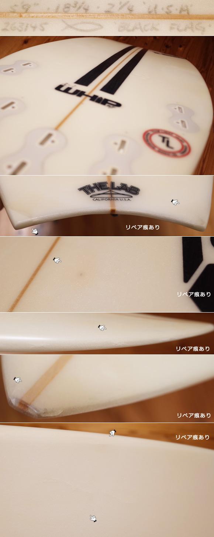 チャネルアイランドサーフボード アルメリック Black Flag Whip 中古ショートボード 5`9  condition No.96291486