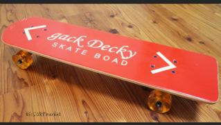 50's レプリカ スケートボード 中古 DELS Vintage Skate Board deck-detail No.96291494