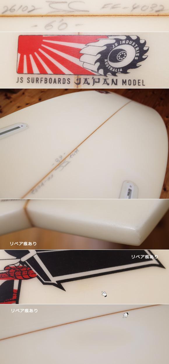 JS サーフボード 中古ショートボード 6`0 JAPAN MODEL condition-1 No.96291508