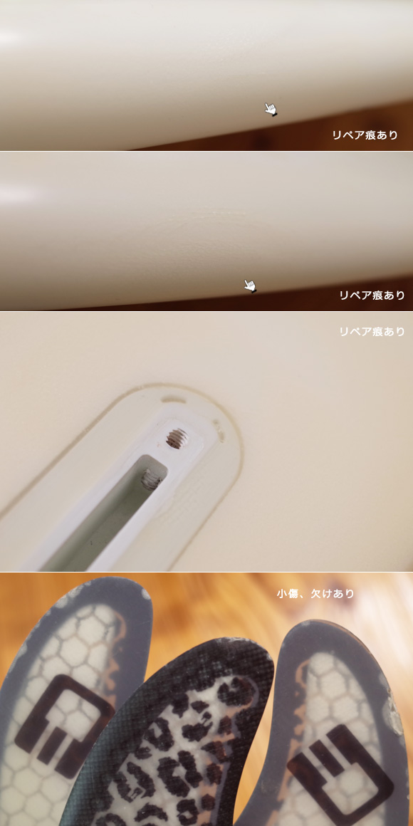 JS サーフボード 中古ショートボード 6`0 JAPAN MODEL condition-2 No.96291508