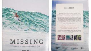 MISSING ミッシング 中古 サーフDVD (No.96291513)