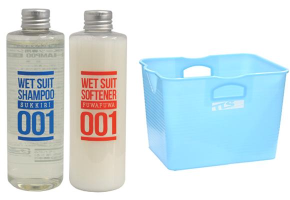 ウェットシャンプー&ソフナー「すっきりの素・ふわふわの素」、バケツ「TOOLS WATER BOX 」