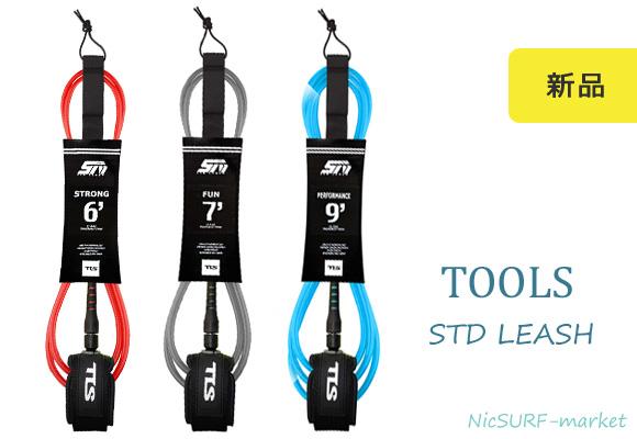TOOLS(ツールス) STD LEASH リーシュコード 6' 7' 9