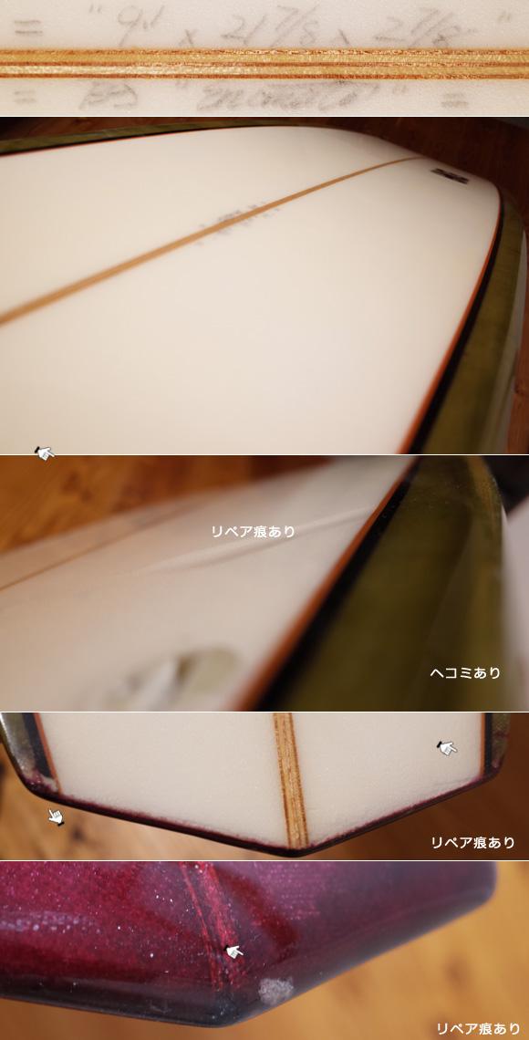 EDNA エドナサーフボード 中古ロングボード 9`1 condition No.96291521
