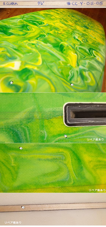 Steve Clark Custom スティーブクラークサーフボード 中古ロングボード 9`6 condition-1 No.96291524
