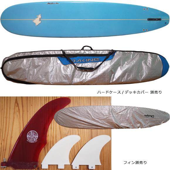 MITSU ミツ 中古ロングボード 9`2 GNS fin/ハードケース No.96291323