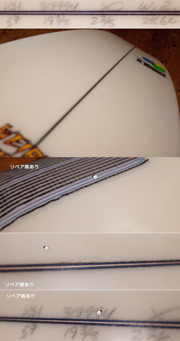 アルメリック WEIRDO RIPPER ウィアドーリッパー 5`7 中古ショートボード condition-1 No.96291527