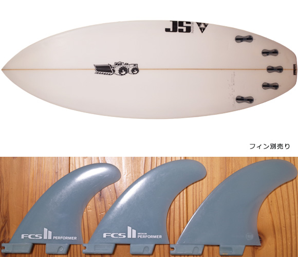 JS サーフボード107 中古ショートボード 5`4 fin No.96291533