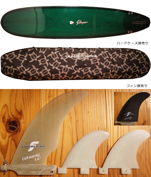SCHAPER サーフボード 中古ロングボード 9`3 オールラウンド fin/ハードケース No.96291536