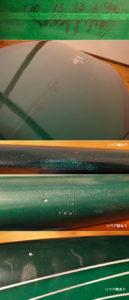 SCHAPER サーフボード 中古ロングボード 9`3 オールラウンド condition-1 No.96291536