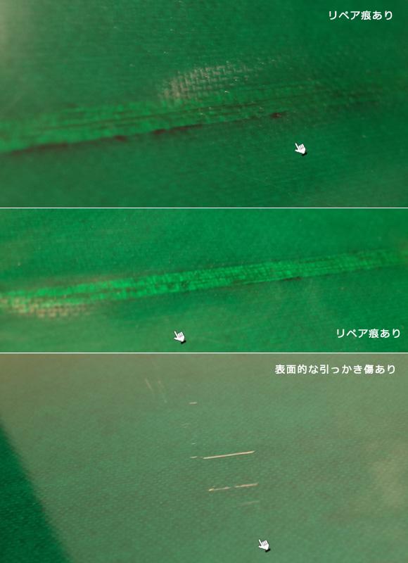 SCHAPER サーフボード 中古ロングボード 9`3 オールラウンド condition-2 No.96291536
