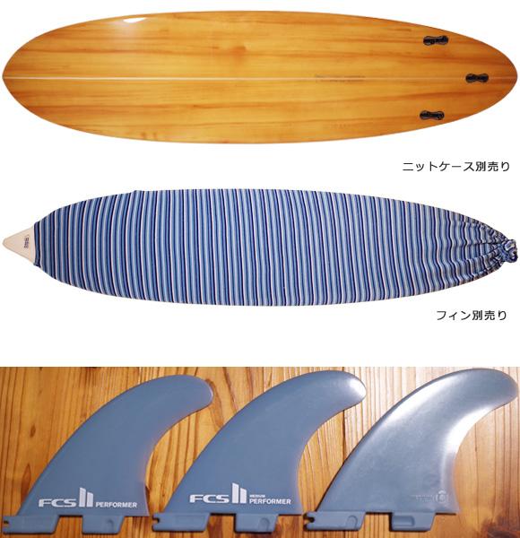 Yesサーフボード 中古ファンボード 7`2 fin/ニットケース No.96291560