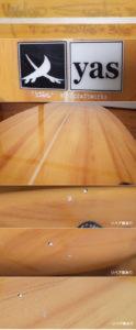 Yesサーフボード 中古ファンボード 7`2 condition No.96291560