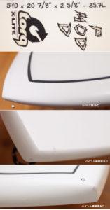 アルメリック torq PODMOD X-LITE 5`10 中古ショートボード EPS condition No.96291562