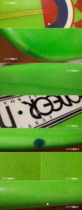 PIONEER MOSS モスサーフボード 中古ロングボード 9`0 Yasシェイプ condition2 No.96291563