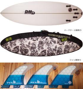 DHD 中古ショートボード SKELETON KEY 5`10 fin/ハードケース No.96291568