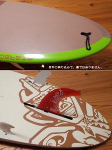 STARBOARTD 中古ロングボード 9`3 tail No.96291569