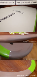 STARBOARTD 中古ロングボード 9`3 condition-1 No.96291569