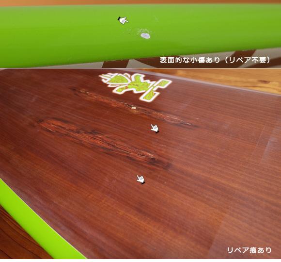 STARBOARTD 中古ロングボード 9`3 condition-2 No.96291569