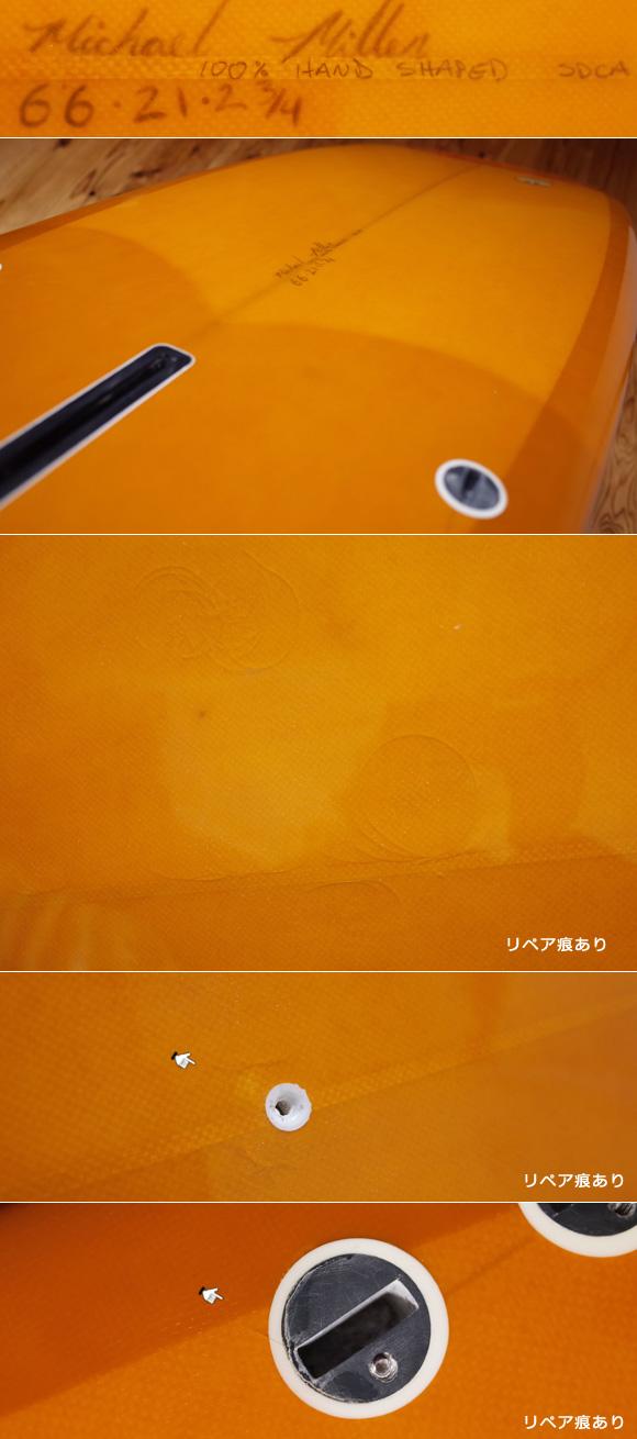マイケルミラーサーフボード explorer egg 6`6 中古ファンボード condhition1 No.96291570
