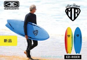 "MR TWIN FIN EZI RIDER SOFT 5'6"" ソフトボード / マークリチャーズ 「新品」"
