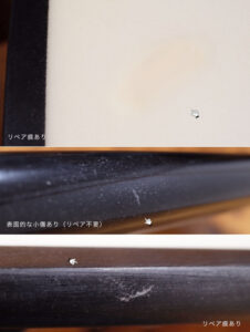 ONO HAND SHAPE SUNDAY 中古ショートボード 5`9 condition-2 No.96291577