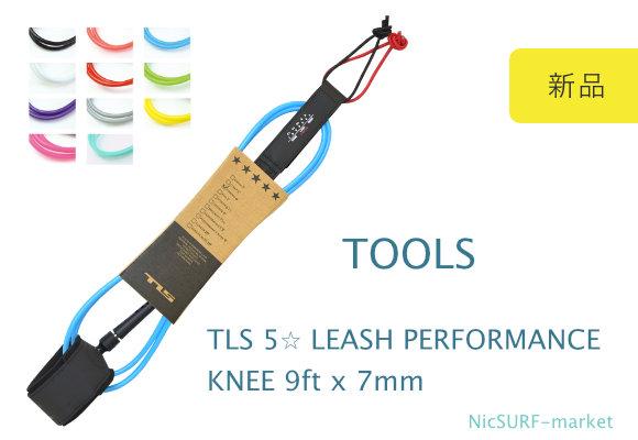 STD 5 LEASH PERFORMANCE KNEE / 9'0