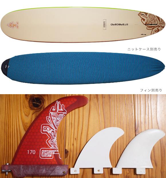 STARBOARTD 中古ロングボード 9`3 fin/ニットケース No.96291569